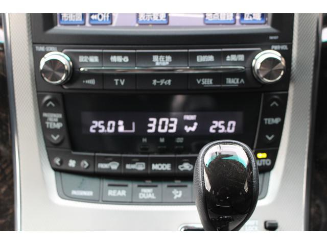 ZR HDDナビTV BカメラETC レザー調シートカバー(18枚目)