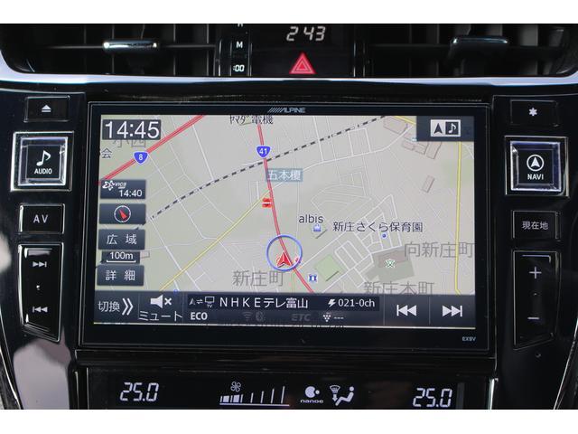 トヨタ ハリアー プレミアム スタイルアッシュ 9インチSDナビTV Bカメラ