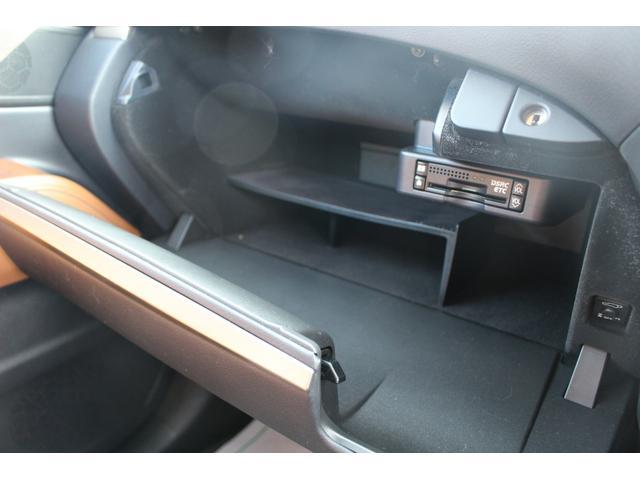 「レクサス」「RX」「SUV・クロカン」「富山県」の中古車17