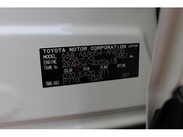 HVG E-Four パノラマルーフ デジタルインナーミラー(15枚目)
