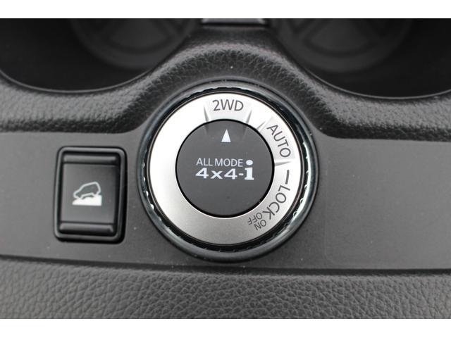 20X ハイブリッド 4WD エマージェンシブレーキ(5枚目)