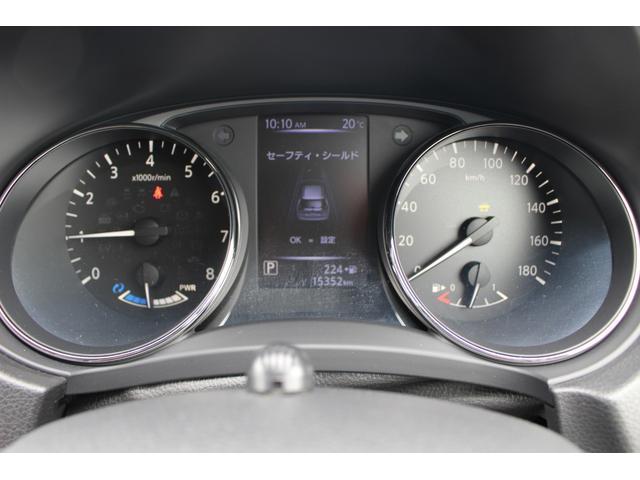 20X ハイブリッド 4WD エマージェンシブレーキ(20枚目)