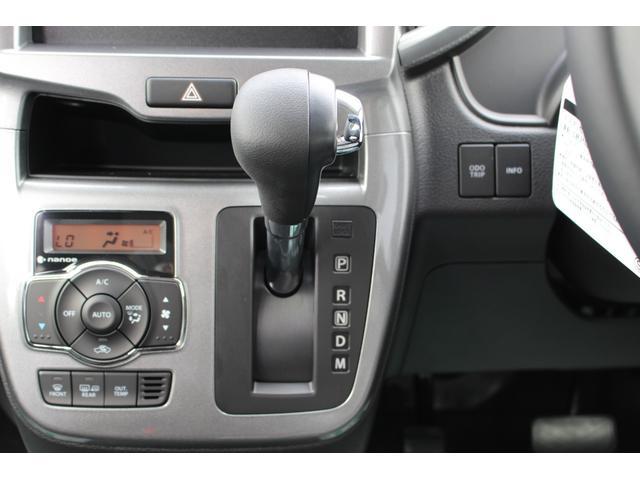 ハイブリッドMZ 登録済未使用車 4WD ブレーキサポートレーンアシスト 盗難防止システム 両側電動スライドドア キーフリーシステム アイドリングSTOP クリアランスソナー オートライト パドルシフト シートヒーター(15枚目)