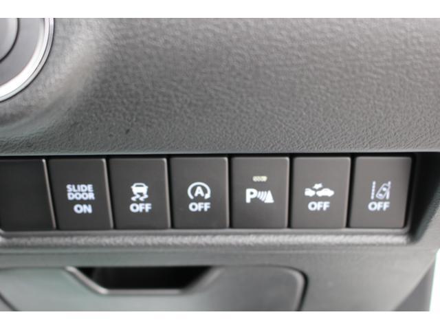 ハイブリッドMZ 登録済未使用車 4WD ブレーキサポートレーンアシスト 盗難防止システム 両側電動スライドドア キーフリーシステム アイドリングSTOP クリアランスソナー オートライト パドルシフト シートヒーター(21枚目)