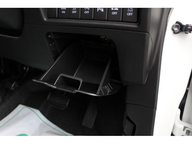 ハイブリッドMZ 登録済未使用車 4WD ブレーキサポートレーンアシスト 盗難防止システム 両側電動スライドドア キーフリーシステム アイドリングSTOP クリアランスソナー オートライト パドルシフト シートヒーター(39枚目)