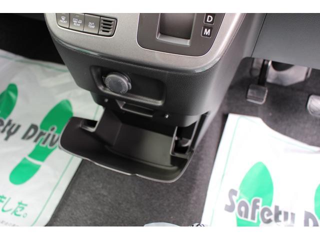 ハイブリッドMZ 登録済未使用車 4WD ブレーキサポートレーンアシスト 盗難防止システム 両側電動スライドドア キーフリーシステム アイドリングSTOP クリアランスソナー オートライト パドルシフト シートヒーター(40枚目)