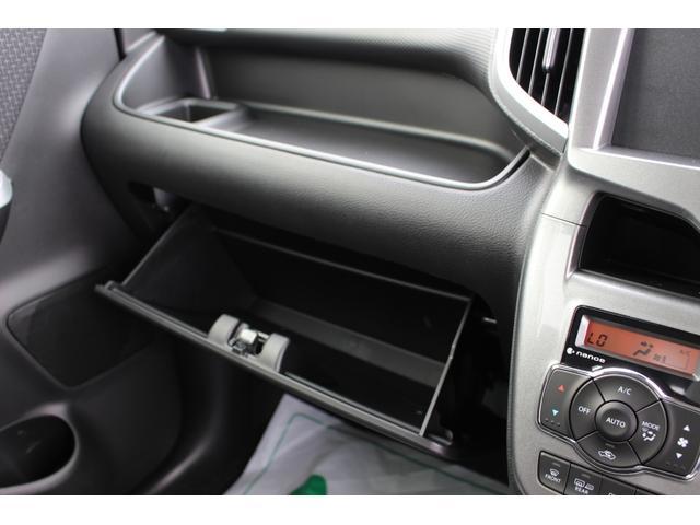 ハイブリッドMZ 登録済未使用車 4WD ブレーキサポートレーンアシスト 盗難防止システム 両側電動スライドドア キーフリーシステム アイドリングSTOP クリアランスソナー オートライト パドルシフト シートヒーター(41枚目)