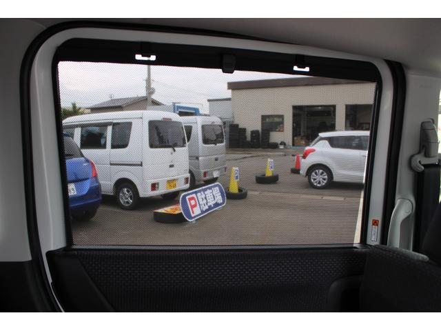 ハイブリッドMZ 登録済未使用車 4WD ブレーキサポートレーンアシスト 盗難防止システム 両側電動スライドドア キーフリーシステム アイドリングSTOP クリアランスソナー オートライト パドルシフト シートヒーター(43枚目)