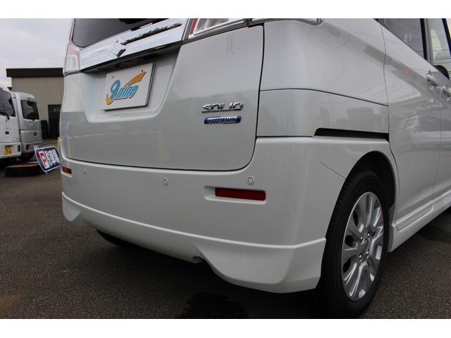 ハイブリッドMZ 登録済未使用車 4WD ブレーキサポートレーンアシスト 盗難防止システム 両側電動スライドドア キーフリーシステム アイドリングSTOP クリアランスソナー オートライト パドルシフト シートヒーター(59枚目)