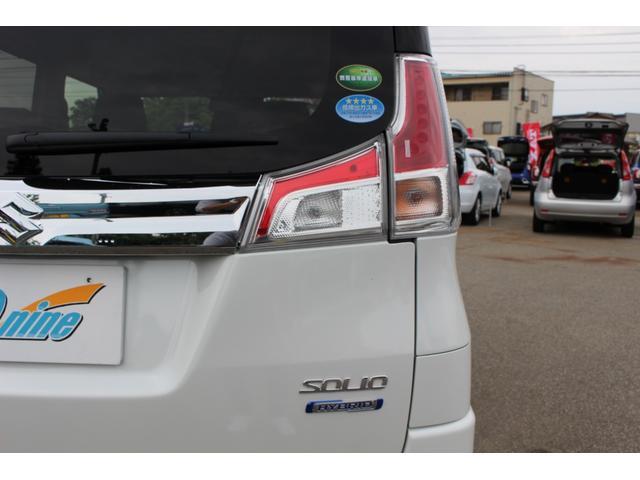 ハイブリッドMZ 登録済未使用車 4WD ブレーキサポートレーンアシスト 盗難防止システム 両側電動スライドドア キーフリーシステム アイドリングSTOP クリアランスソナー オートライト パドルシフト シートヒーター(60枚目)