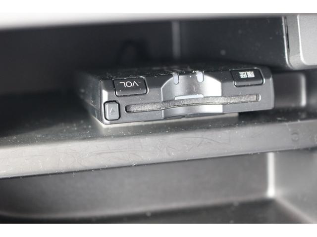 G Lパッケージ 電動スライドドア SDナビTV Bカメラ(18枚目)