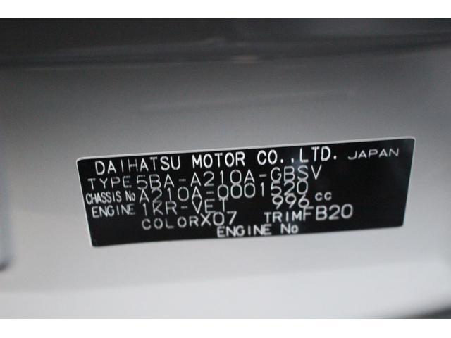 Z4WD登録済未使用車BSM&RCTAディスプレイオーディオ(19枚目)