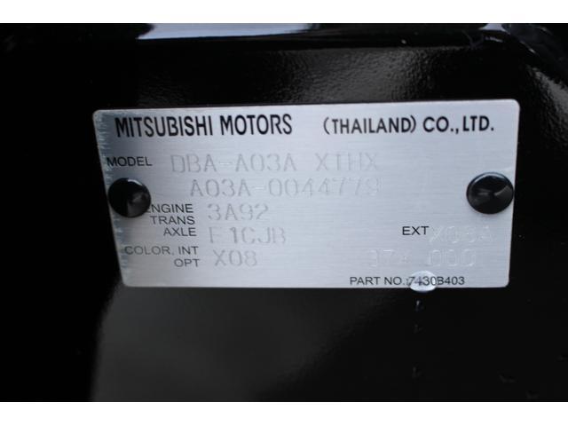 「三菱」「ミラージュ」「コンパクトカー」「富山県」の中古車35