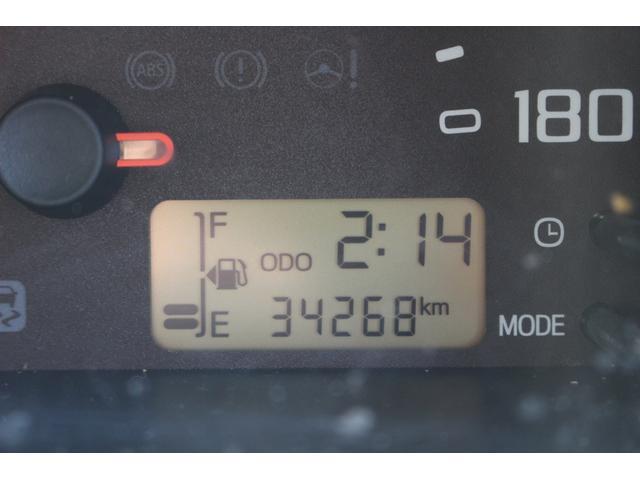 1.0X Lパッケージ・キリリ 4WD HID キーフリー(18枚目)