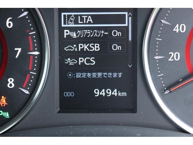 「トヨタ」「アルファード」「ミニバン・ワンボックス」「富山県」の中古車13