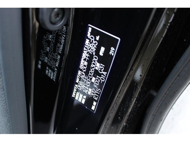 「トヨタ」「アルファード」「ミニバン・ワンボックス」「富山県」の中古車32