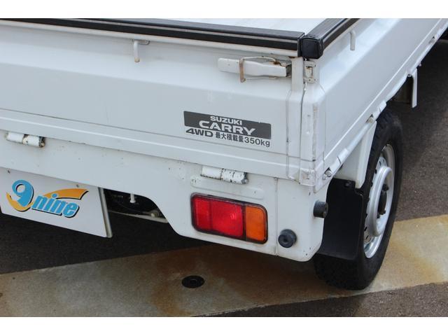 KC マニュアル5速 4WD 3方開(25枚目)