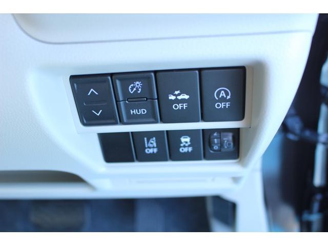 ハイブリッドFX デュアルブレーキサポート ヘッドUPディスプレイ アイドリングSTOP キーフリーシステム プッシュスタート アイドリングSTOP ベンチシート エネチャージシステム(20枚目)