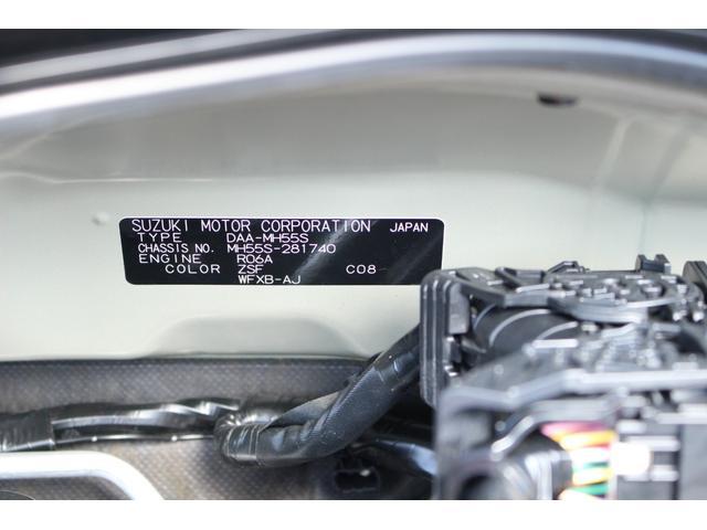 ハイブリッドFX デュアルブレーキサポート ヘッドUPディスプレイ アイドリングSTOP キーフリーシステム プッシュスタート アイドリングSTOP ベンチシート エネチャージシステム(26枚目)