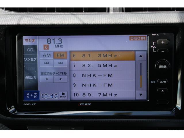 S トヨタ純正踏み間違い加速制御システム SDナビTV ETC キーレス 後期型 ハイブリッドシステム(12枚目)