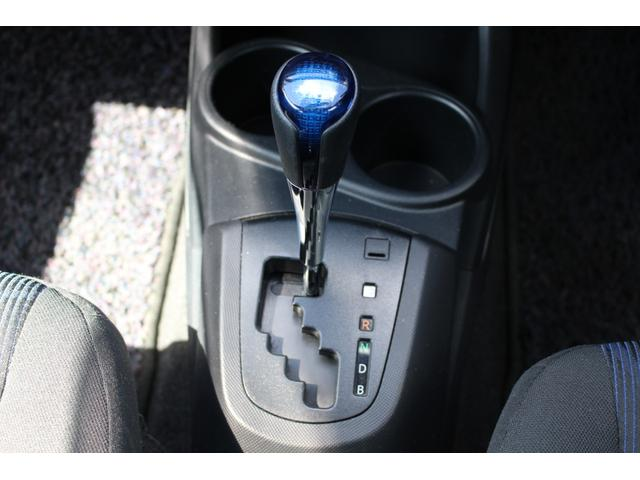 S トヨタ純正踏み間違い加速制御システム SDナビTV ETC キーレス 後期型 ハイブリッドシステム(14枚目)