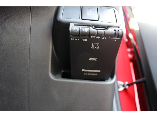 S トヨタ純正踏み間違い加速制御システム SDナビTV ETC キーレス 後期型 ハイブリッドシステム(20枚目)