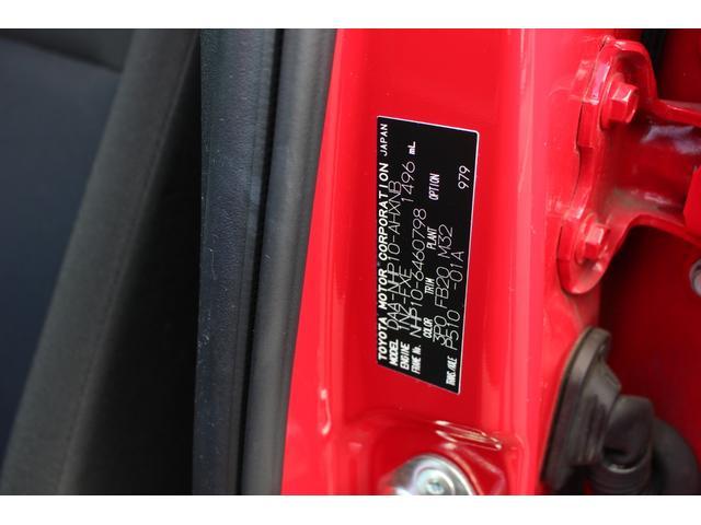 S トヨタ純正踏み間違い加速制御システム SDナビTV ETC キーレス 後期型 ハイブリッドシステム(24枚目)