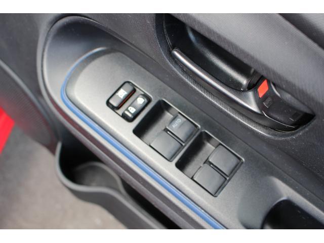 S トヨタ純正踏み間違い加速制御システム SDナビTV ETC キーレス 後期型 ハイブリッドシステム(46枚目)