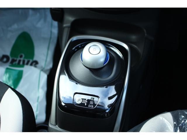 e-パワー X 純正SDナビ・フルセグTV アラウンドビューモニター スマートキー エマージェンシーブレーキ 踏み間違え衝突防止アシスト LEDヘッドライト ワンオーナー オートAC デジタルインナーミラー(11枚目)