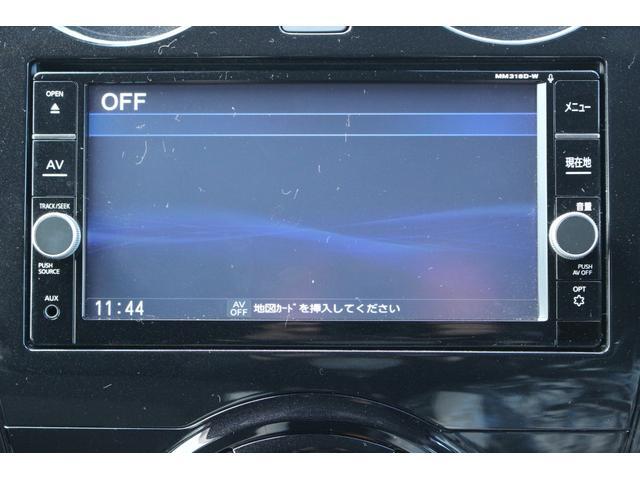 e-パワー X 純正SDナビ・フルセグTV アラウンドビューモニター スマートキー エマージェンシーブレーキ 踏み間違え衝突防止アシスト LEDヘッドライト ワンオーナー オートAC デジタルインナーミラー(16枚目)