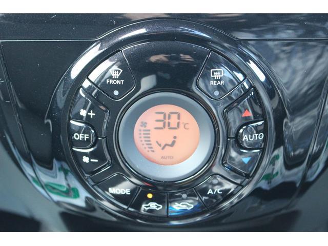 e-パワー X 純正SDナビ・フルセグTV アラウンドビューモニター スマートキー エマージェンシーブレーキ 踏み間違え衝突防止アシスト LEDヘッドライト ワンオーナー オートAC デジタルインナーミラー(19枚目)