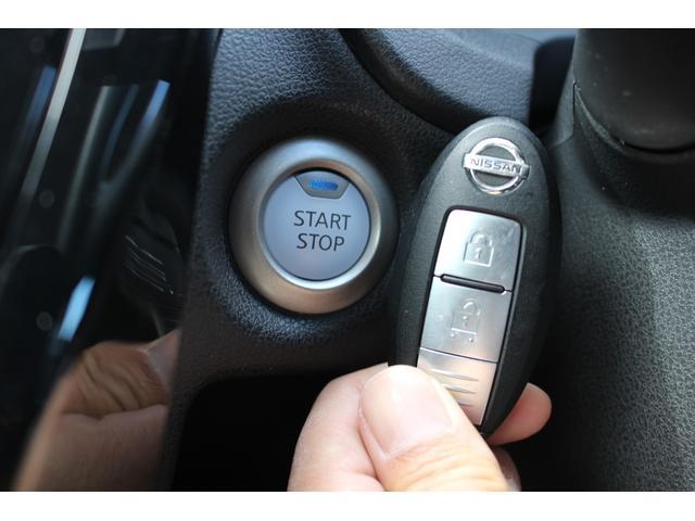 e-パワー X 純正SDナビ・フルセグTV アラウンドビューモニター スマートキー エマージェンシーブレーキ 踏み間違え衝突防止アシスト LEDヘッドライト ワンオーナー オートAC デジタルインナーミラー(20枚目)