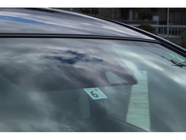 e-パワー X 純正SDナビ・フルセグTV アラウンドビューモニター スマートキー エマージェンシーブレーキ 踏み間違え衝突防止アシスト LEDヘッドライト ワンオーナー オートAC デジタルインナーミラー(36枚目)