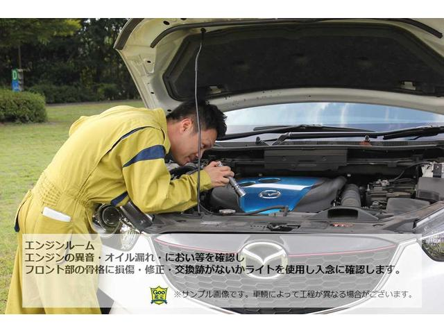 「トヨタ」「ハリアー」「SUV・クロカン」「富山県」の中古車78