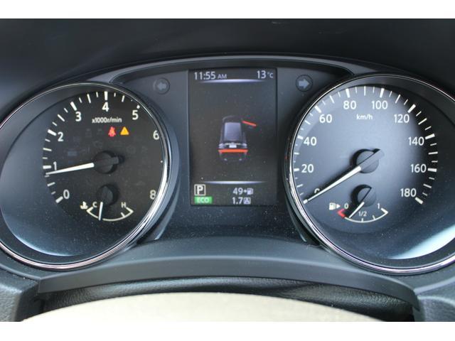 20X 4WD SDナビTV バックカメラ LEDライト パワーバックドア ルーフレール インテリキー シートヒーター 18インチアルミホイール(15枚目)