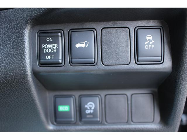 20X 4WD SDナビTV バックカメラ LEDライト パワーバックドア ルーフレール インテリキー シートヒーター 18インチアルミホイール(18枚目)