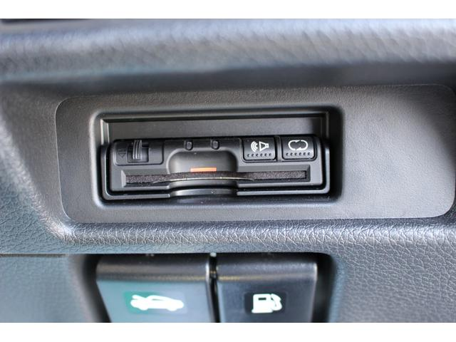 20X 4WD SDナビTV バックカメラ LEDライト パワーバックドア ルーフレール インテリキー シートヒーター 18インチアルミホイール(20枚目)