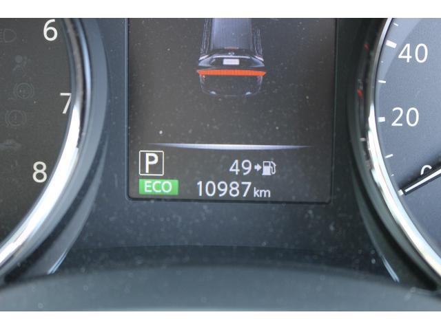 20X 4WD SDナビTV バックカメラ LEDライト パワーバックドア ルーフレール インテリキー シートヒーター 18インチアルミホイール(22枚目)