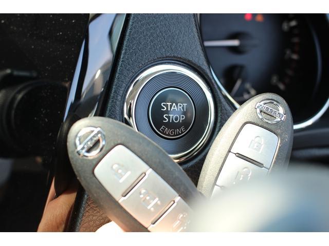 20X 4WD SDナビTV バックカメラ LEDライト パワーバックドア ルーフレール インテリキー シートヒーター 18インチアルミホイール(23枚目)