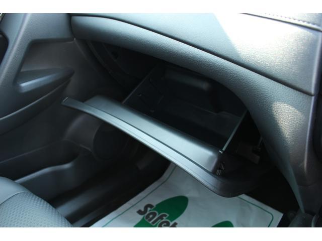 20X 4WD SDナビTV バックカメラ LEDライト パワーバックドア ルーフレール インテリキー シートヒーター 18インチアルミホイール(25枚目)