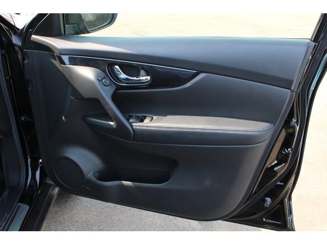 20X 4WD SDナビTV バックカメラ LEDライト パワーバックドア ルーフレール インテリキー シートヒーター 18インチアルミホイール(47枚目)
