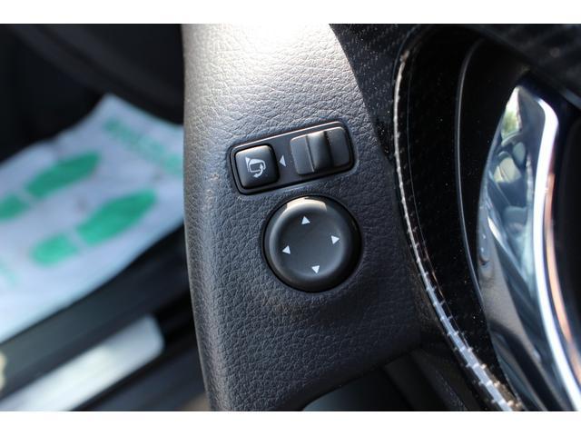 20X 4WD SDナビTV バックカメラ LEDライト パワーバックドア ルーフレール インテリキー シートヒーター 18インチアルミホイール(52枚目)