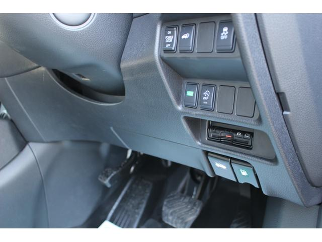 20X 4WD SDナビTV バックカメラ LEDライト パワーバックドア ルーフレール インテリキー シートヒーター 18インチアルミホイール(53枚目)