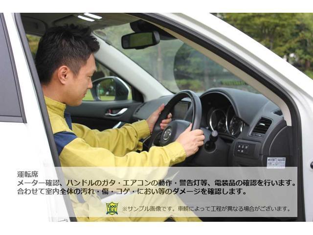 20X 4WD SDナビTV バックカメラ LEDライト パワーバックドア ルーフレール インテリキー シートヒーター 18インチアルミホイール(59枚目)