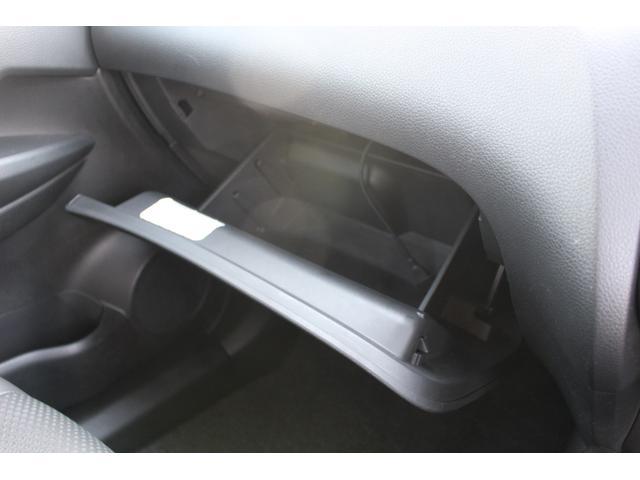 「日産」「エクストレイル」「SUV・クロカン」「富山県」の中古車50