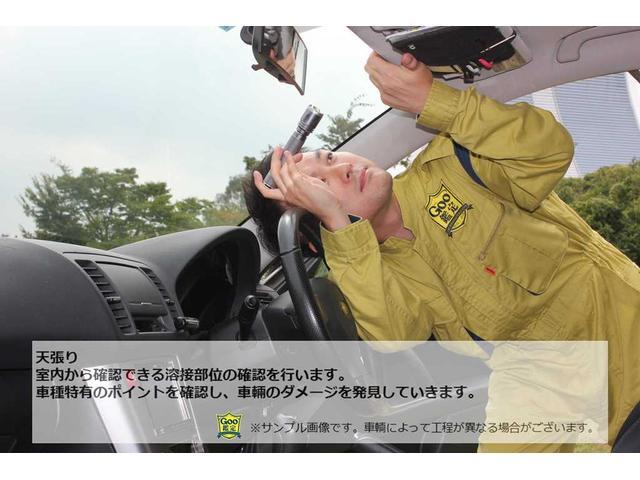 ハイブリッド SDナビTV バックカメラ ETC ブルートゥース オートハイビーム トヨタセーフティセンス レーンアシスト スペアタイヤ(58枚目)