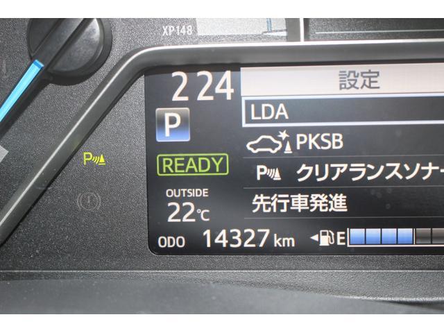 ハイブリッドF セーフティーエディションII 純正SDナビTV バックカメラ ナビレディーセット ステアリングスイッチ スマートキーシステム トヨタセーフティセンス特別仕様車 オートハイビーム(16枚目)