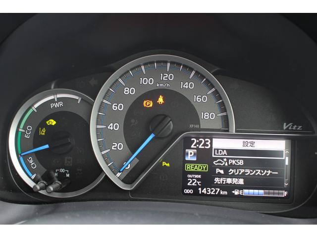 ハイブリッドF セーフティーエディションII 純正SDナビTV バックカメラ ナビレディーセット ステアリングスイッチ スマートキーシステム トヨタセーフティセンス特別仕様車 オートハイビーム(23枚目)
