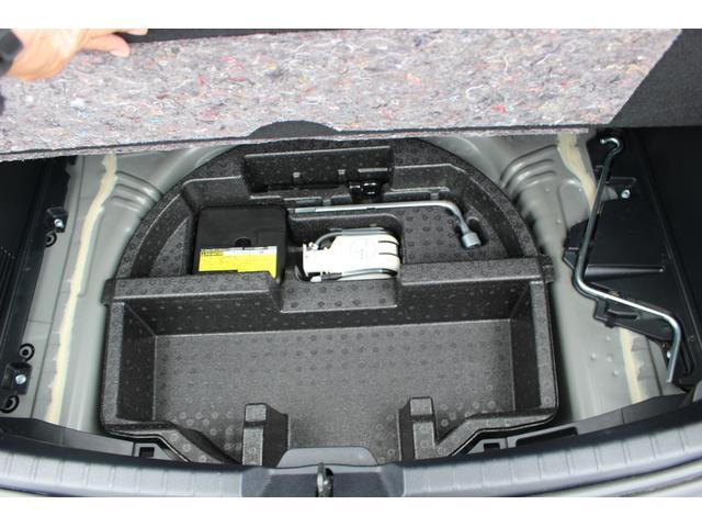 ハイブリッドF セーフティーエディションII 純正SDナビTV バックカメラ ナビレディーセット ステアリングスイッチ スマートキーシステム トヨタセーフティセンス特別仕様車 オートハイビーム(39枚目)