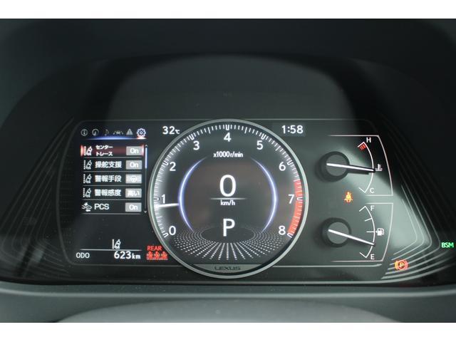 UX200 アーバンエレガンス 三眼LEDヘッドランプ +AHS+ヘッドランプクリーナー カラーヘッドUPディスプレイ ドライブレコーダー フロアマット(21枚目)